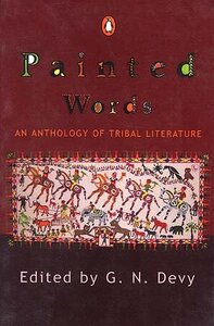 Indigenous books - PAINTED WORDS