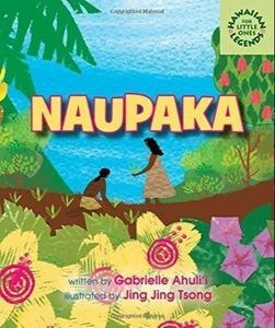 Kids Story – NAUPAKA