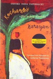 Indigenous books - KOCHARETHI: THE ARAYA WOMAN