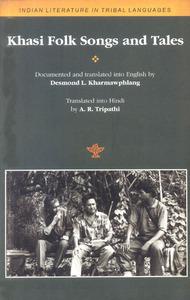 Indigenous books - KHASI FOLK SONGS AND TALES